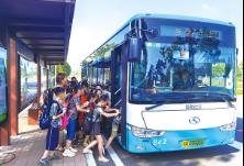 道吾学校上下学公交将提供点对点服务,学生按车辆编号乘车