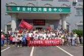 淳口鎮羊古村:組織200多名學生開展防溺水演練