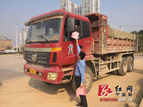 宁远:规范渣土运输城管宣传先行_副本500.jpg