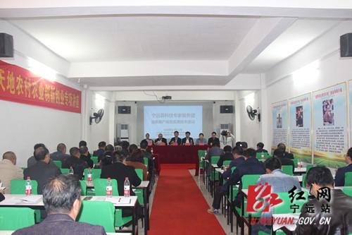 宁远召开2020年油茶优质高产栽培实用技术培训会议_副本500.jpg