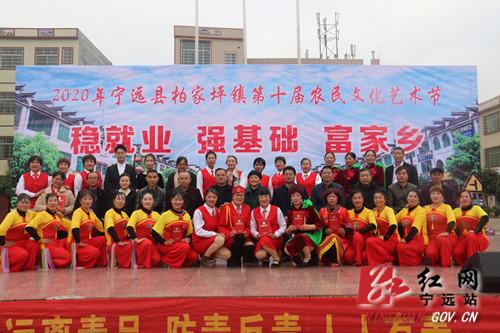 宁远举办第十届农民文化艺术节_副本500.jpg