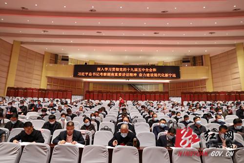 宁远县委召开十二届委员会十二次全体会议2_副本500.jpg