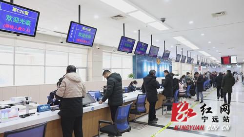 宁远税务局:于危机中育先机  于变局中开新局1_副本500.jpg