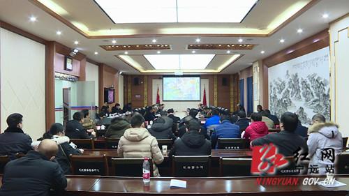 2020年全省森林火灾应急演练调度会在宁远召开_副本500.jpg