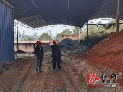 宁远乡镇扎实推进非煤矿山专项整治三年行动_副本500.jpg