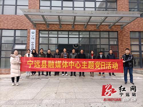 宁远县融媒体中心组织干部职工参观二中禁毒教育基地_副本500.jpg