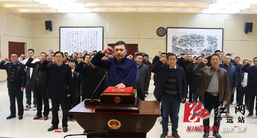"""宁远县举行""""12•4""""全国宪法日宪法宣誓活动_副本500.jpg"""