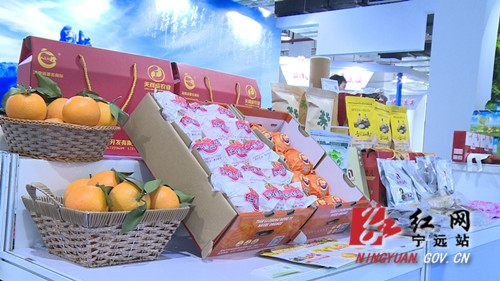 """宁远特色小吃、特色农产品亮相""""蓝山国际皮具箱包博览会""""_副本500.jpg"""