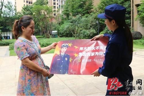 湖南宁远:消防宣传进社区2_副本500.jpg