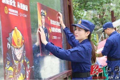 湖南宁远:消防宣传进社区_副本500.jpg