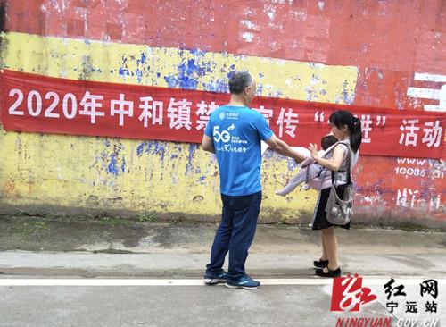 宁远:乡镇禁毒宣传  提高群众禁毒意识_副本500.jpg