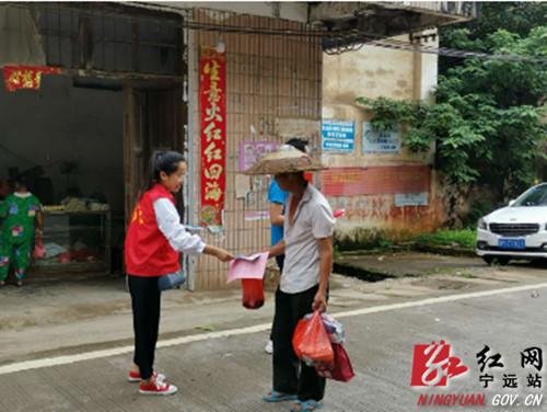 宁远:乡镇禁毒宣传  提高群众禁毒意识2_副本500.jpg