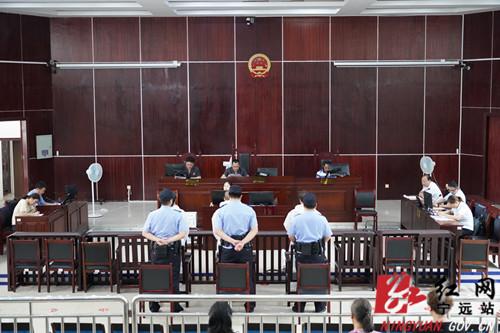宁远县法院公开开庭审理一起利用互联网贩卖毒品案_副本500.jpg