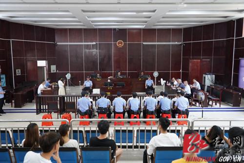 宁远县法院公开开庭审理一起网络诈骗案件_副本500.jpg