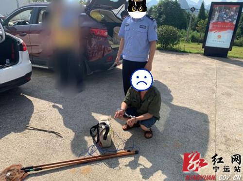 宁远警方破获多起非法狩猎案 4人被刑事拘留2_副本500.jpg