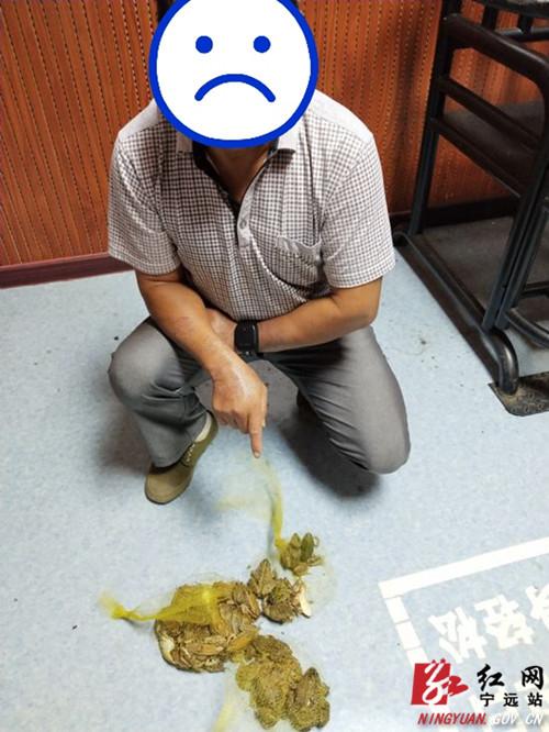 宁远警方破获多起非法狩猎案 4人被刑事拘留_副本500.jpg
