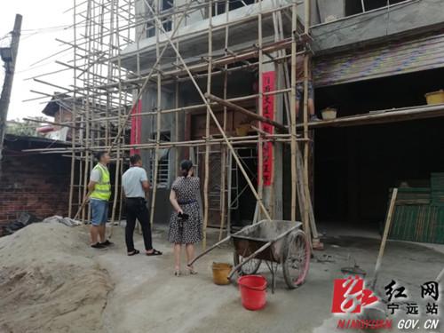 宁远街道深入开展农村建房安全检查_副本500.jpg