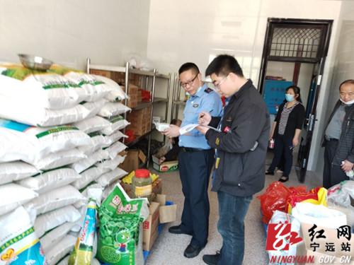 宁远:开展大米生产经营单位大排查大整治百日行动专项整治_副本500.jpg