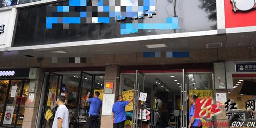 宁远:拆除橱窗广告 美化城市环境2_副本500.jpg