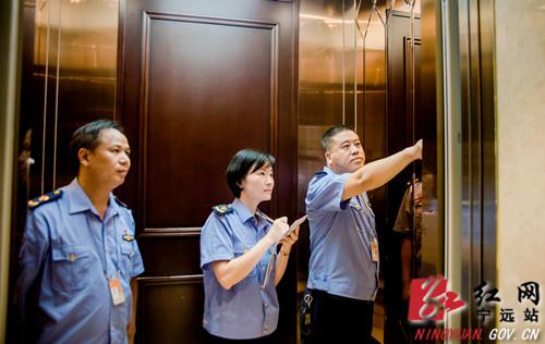 宁远开展电梯安全检查护航高考_副本500.jpg