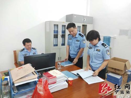 宁远:公安开展专项督查 提升县域警务水平_副本500.jpg