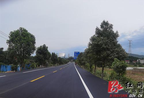 好消息!宁远至天堂路段国道大修工程完工,正式通车!_副本500.jpg