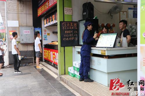 宁远开展沿街商铺消防宣传活动3_副本500.jpg