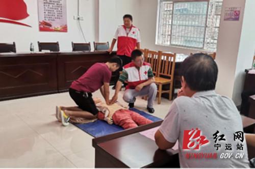 宁远:学习应急救护知识  提升自救互救能力2_副本500.jpg