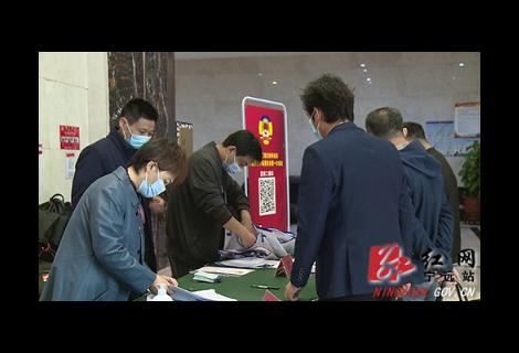 【聚焦两会】宁远县参加县政协十届一次会议的委员报到
