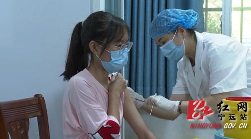 【疫情防控】宁远:强力推进新冠疫苗接种工作 筑牢健康免疫屏障_副本500.jpg