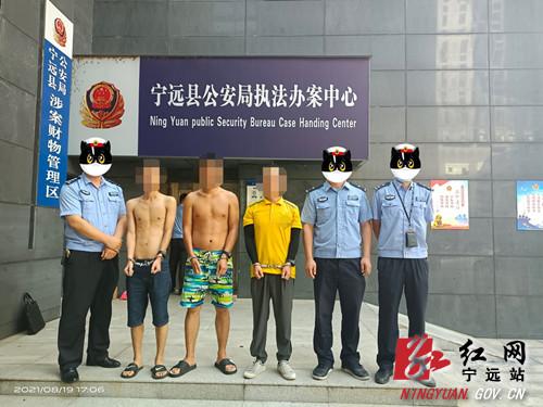 宁远:清水桥派出所一举抓获3名涉毒人员_副本500.jpg