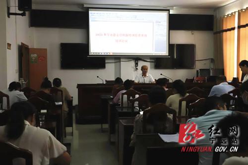 宁远县举办全员核酸检测信息系统操作培训_副本_副本500.jpg