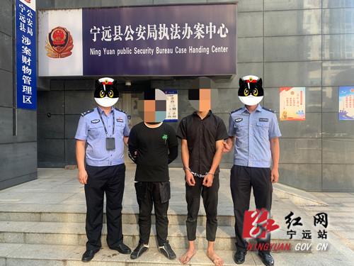 """两名摩托车""""大盗""""被抓 宁远警方破获系列盗窃案件20余起_副本500.jpg"""