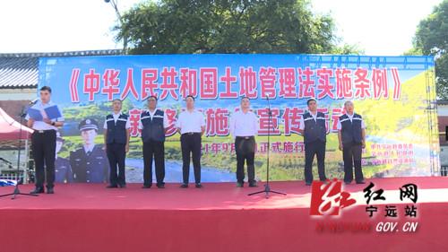 宁远开展新修订的《中华人民共和国土地管理法实施条例》宣传活动01_副本500.jpg