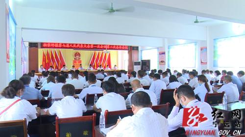 宁远柏家坪镇召开第七届人民代表大会第一次会议_副本500.jpg