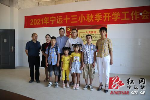 宁远:团结进步 在孩子们心中铸牢中华民族共同体意识_副本500.jpg
