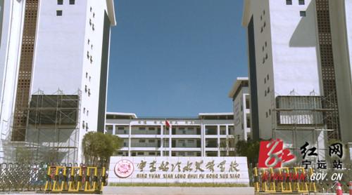 宁远:芙蓉学校如期开学 新面貌迎接新学生03_副本500.jpg