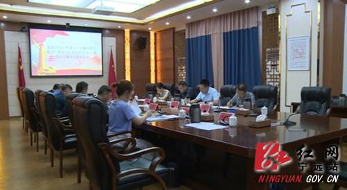 宁远县委办举行2021年第十一次集中学习暨专题宣讲会_副本500.jpg