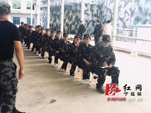 宁远:开展秋季科干班军事拓展训练  1_副本500.jpg