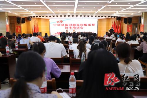 宁远县举办新冠肺炎核酸采样技术培训班_副本500.jpg
