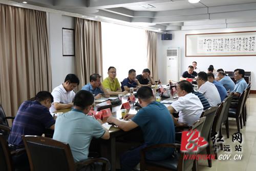 宁远:毛政主持召开农业产业化工作座谈会_副本500.jpg