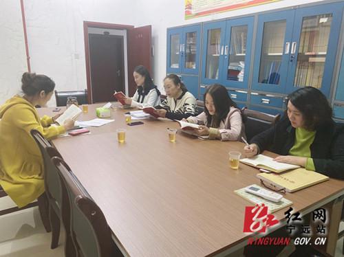 宁远县妇联召开干部作风整顿大会_副本500.jpg