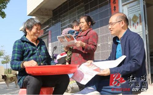 宁远:党员干部进村入户宣传十九届五中全会精神_副本500.jpg