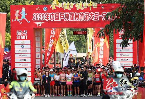 中国户外健身休闲大会在宁远举行2_副本500.jpg