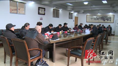 宁远县召开《政府工作报告》征求老干部意见座谈会_副本500.jpg