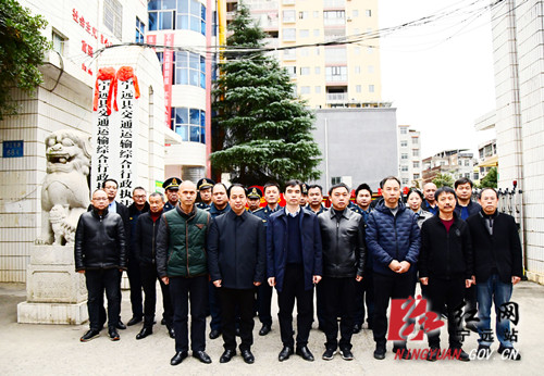 宁远县交通运输综合行政执法局、执法大队揭牌成立_副本500.jpg