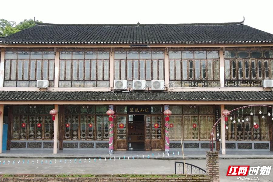 盘龙山庄 (2)_副本.png