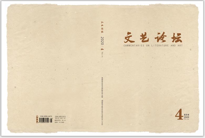 OI3I`EOOCNBKH2Y9YS~L_M5.png