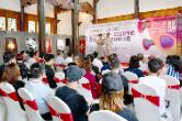 """2020""""抗击疫情·大爱郴州"""" 国际公益海报设计邀请展开展"""