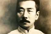【纪念鲁迅诞辰140周年】朱文华:论鲁迅文艺思想体系的构成特点